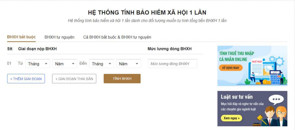 Bảng cách tính BHXH 1 lần 2021 online